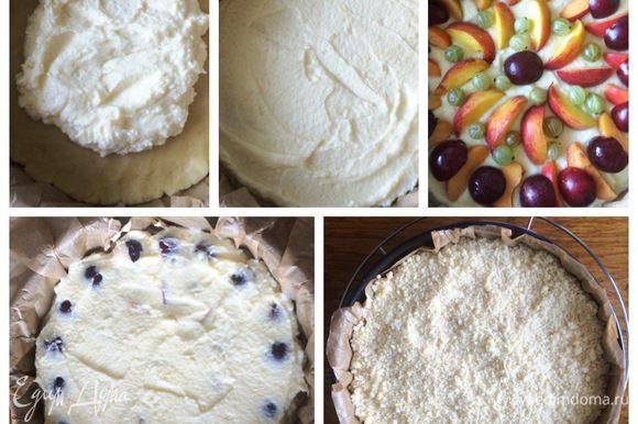 На тесто выкладываем половину творожной массы, разравниваем. Распределяем сверху фрукты и ягоды. Распределяем вторую часть творожной массы. Достаем крошку из холодильника и равномерно распределяем по поверхности пирога. Отправляем пирог в разогретую до 190°C и выпекаем минут 40-50 (следим за духовкой).
