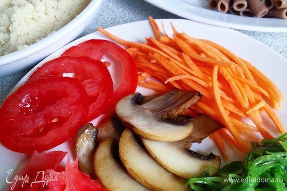 Подготовить продукты: приготовить кускус, отварить макаронные изделия, поджарить грибы, кунжут, нарезать помидор, морковь натереть на «корейской» терке.