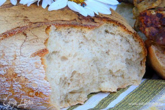 Отрываем кусок и наслаждаемся свежим, ароматным, домашним хлебушком. Приятного аппетита!