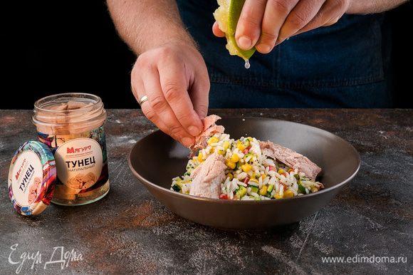 Переложить рис с овощами в тарелку, сверху разложить кусочки тунца. Из половинки лайма выжать сок и полить рис с овощами.
