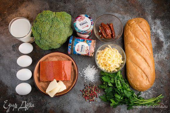 Для приготовления блюда нам понадобятся следующие ингредиенты.