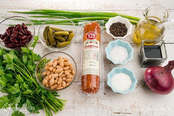 Для приготовления салата нам понадобятся следующие ингредиенты.