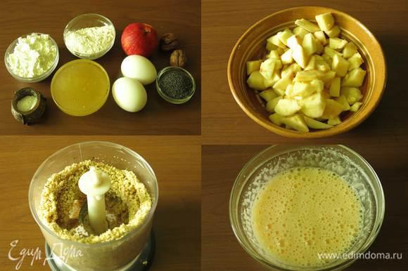 Подготовим орехи, мак, яблоки, мед, яйца, муку, крахмал, соль. Пропорции и состав подбирала в процессе приготовления, в бисквите по задумке должны были ощущаться орехи, мак кроме вкуса должен был украсить тесто полоской. Перед приготовлением бисквитного теста измельчим орехи, нарежем яблоки и сбрызнем лимонным соком. Для бисквита соединим 4 (85 г) желтка и 80 г меда.