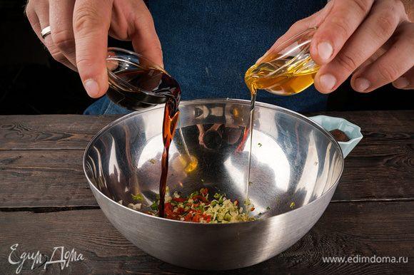 Приготовить маринад: перемешать мисо-пасту, имбирь, перец чили, чеснок, цедру и сок лайма, соевый соус и мед. Добавить тыквенное и рисовое масло, щепотку соли и еще раз все перемешать.