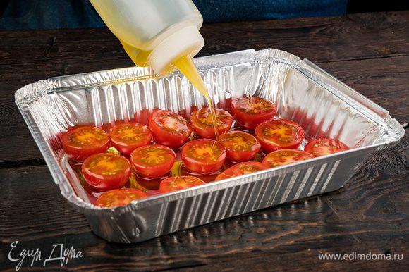 Помидоры черри разрезать на половинки, уложить в форму для запекания, полить оливковым маслом, добавить специи.