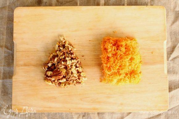 Подготовим морковь, натрем на мелкой терке и орехи, измельчить любым известным вам способом.
