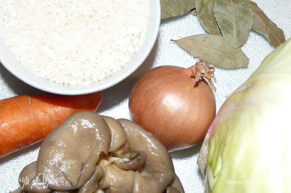 Подготовьте все ингредиенты до начала приготовления. Тщательно промойте и очистите от шелухи.