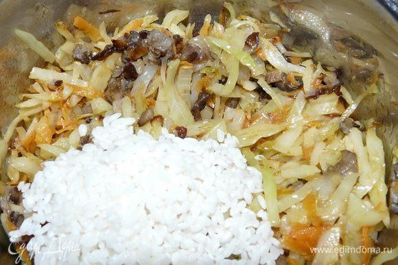 После возьмите кастрюлю и выложите рис, все перемешайте и посолите по вкусу. Далее положите лавровый лист и залейте горячей водой так, чтобы она покрывала содержимое.