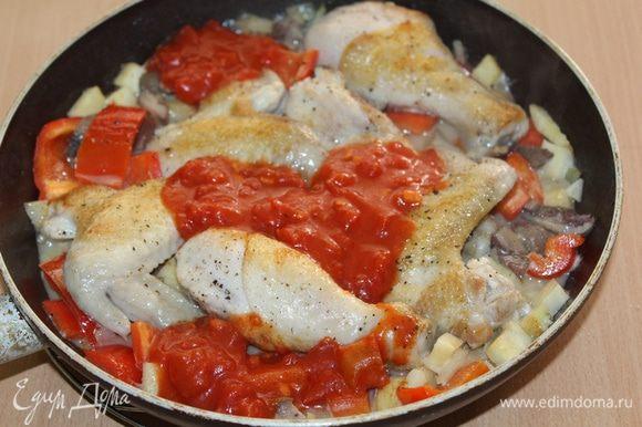 Вернуть в сковороду курицу, добавить измельченные помидоры в собственном соку «Помидорка».