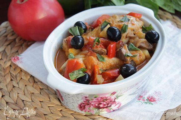 В конце приготовления добавить маслины.