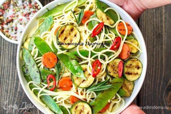 Сварить спагетти аль денте. Соединить с овощами, перемешать и подавать.