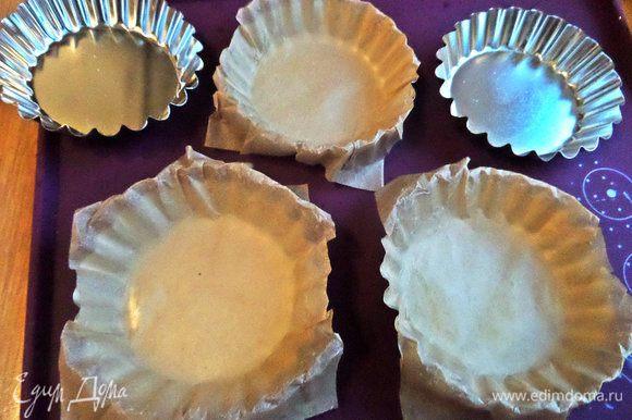 Я делала ватрушки в формочках для тарталеток. Застелила пергаментом и смазала его кисточкой с маслом.