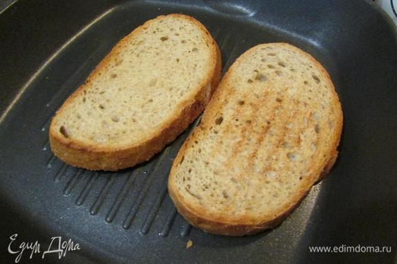 Хлеб подсушить на сковороде-гриль или в тостере.
