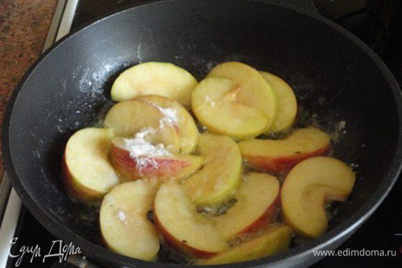 Пока утка запекается, приготовим соус и карамелизированные яблоки. Для этого яблоки нарезать средними дольками и припустить на сливочном масле. Посыпать сахарной пудрой и карамелизировать минут 5. Готовые яблоки переложить в тарелку.