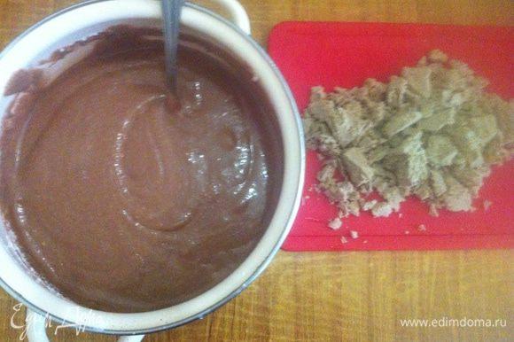 Отдельно смешиваем муку, разрыхлитель, соль, какао, ванилин и корицу (ее можно не класть совсем или заменить мускатным орехом). Добавляем сухую мучную смесь к жидкой и размешиваем ложкой до однородности. Должно получиться жидковатое тесто, как на фото. Также крошим халву на мелкие кусочки.