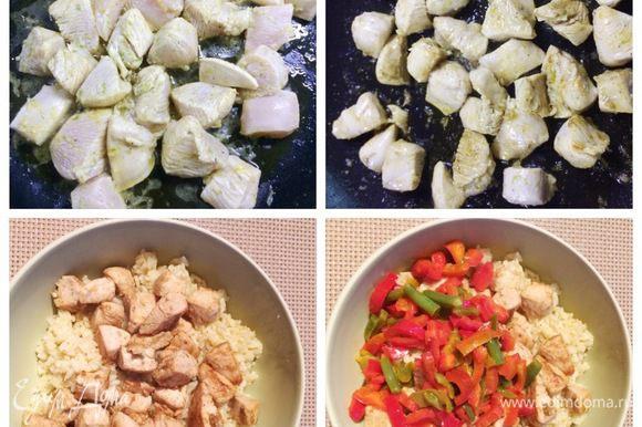 Обжариваем кусочки куриного филе до готовности. Солим, перчим по вкусу. Я на каждом этапе солила и перчила составляющие салата по вкусу. Можно этого не делать, а уже в конце весь салат посолить и поперчить (как вы привыкли, так и делайте). Соединяем рис с курицей и овощами.
