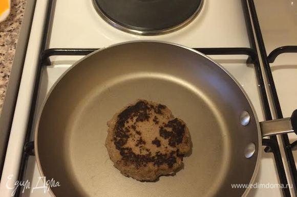 Сформировать и пожарить котлеты. Я жарю без масла, только слегка смазываю сковороду, как на блины.