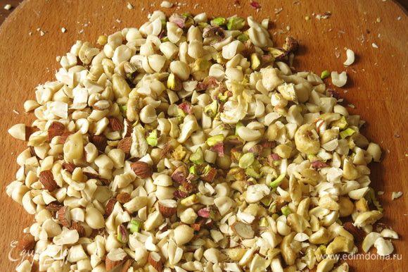 Нарежем орехи: миндаль, фисташки, порубим арахис. Общий вес 170 г.