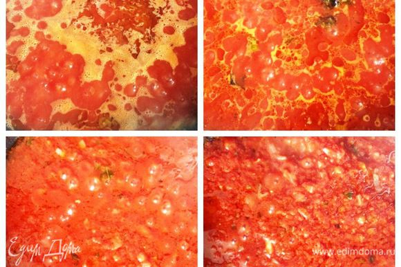 Увариваем соус до кремообразного состояния, посолив и поперчив по вкусу. Затем добавить базилик и проварить еще немного.