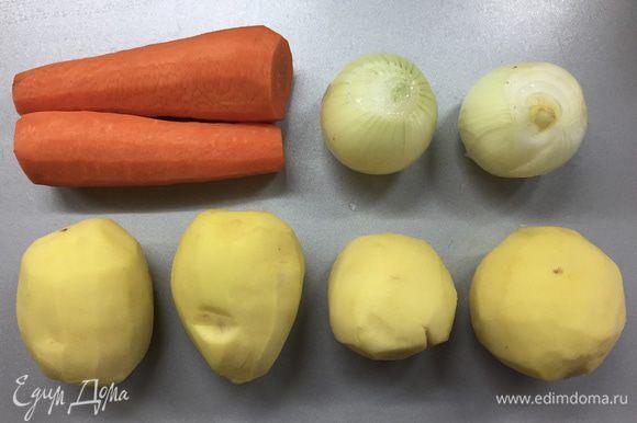 Готовим овощи.