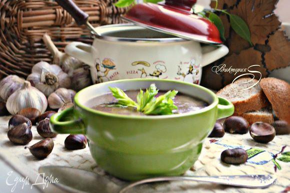 Готовый суп разлейте по тарелкам и наслаждайтесь! Buon appetito!
