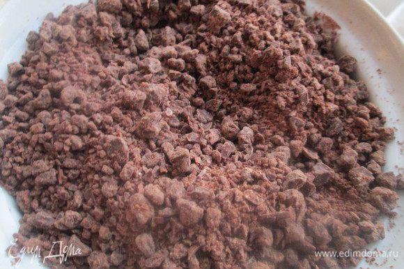 Шоколад измельчаем на кусочки среднего размера.