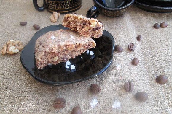 Печенье остужаем и подаем к чаю или кофе. Boun appetito!