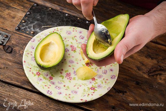 Авокадо разрезать пополам, удалить косточку.