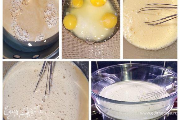 Пока тесто охлаждается в холодильнике, мы, не теряя времени, занимаемся кремом. Первая часть крема — заварная часть. Яйца растираем с сахаром. Туда же просеиваем муку и тщательно размешиваем, чтобы не образовались комочки. Кофе с молоком доводим до кипения. Тонкой струйкой молоко с кофе вливаем в яичную смесь, постоянно мешая. Увариваем крем на водяной бане до загустения, постоянно мешая (у меня на это ушло минут 18 — 20). Полученный заварной крем охлаждаем.