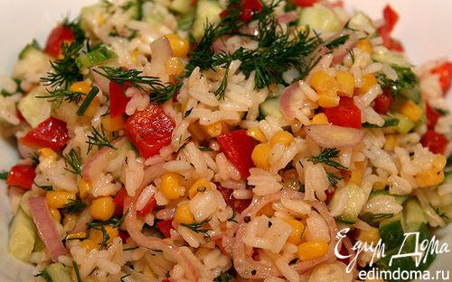 Рецепт Рисовый салат с огурцами и сладкой кукурузой