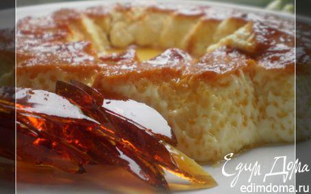 Рецепт Английский крем-карамель