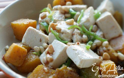 Рецепт Тыква с тофу по-китайски