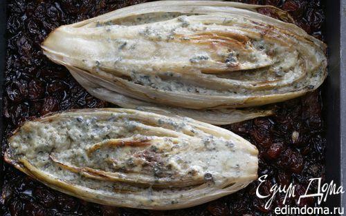 Рецепт Гратен из цикория с голубым сыром и изюмом