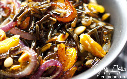 Рецепт Салат из дикого риса с курагой и изюмом