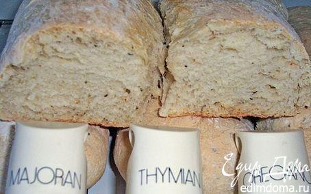 Рецепт Чабатта(Ciabatta)итальянский белый хлеб