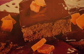 Рецепт Имбирные пряники с цукатами