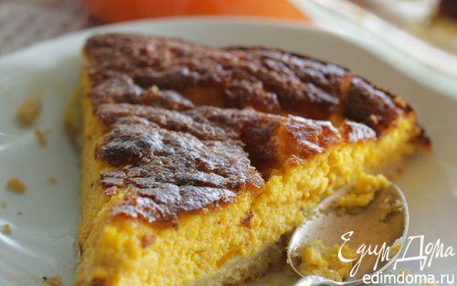 Рецепт Морковный пирог