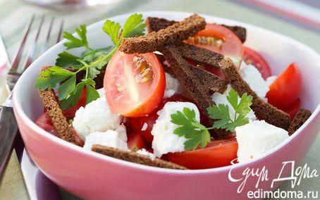 Рецепт Салат с томатами, брынзой и гренками
