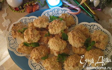 Рецепт Coconut macaroons или просто Кокосинки