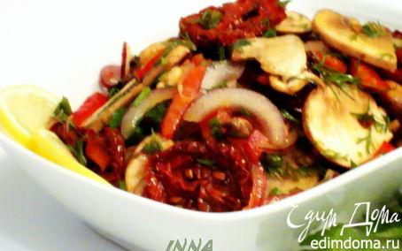 Рецепт Салат из шампиньонов с вялеными помидорами