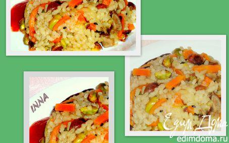 Рецепт Рис с грибами и фисташками ( постный)
