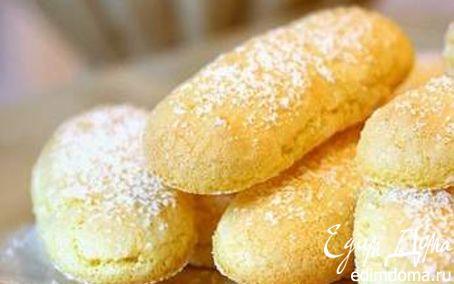 Рецепт Рецепт -Савоярди(бисквитное печенье)