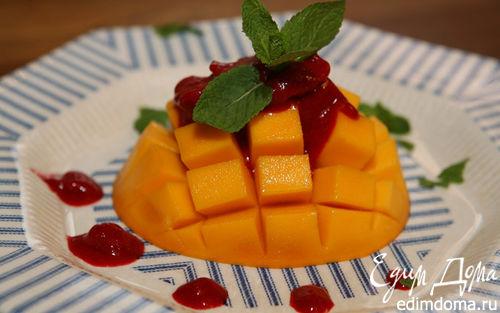 Рецепт Манго с малиновым соусом