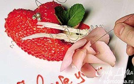 Рецепт Десерт для влюбленных