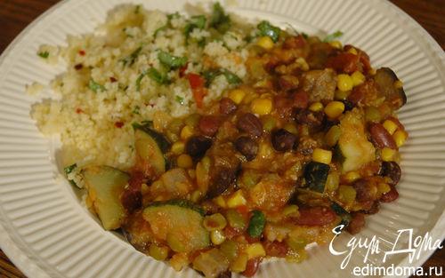 Рецепт Кускус с бобовыми и овощами