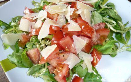 Рецепт Салат из помидоров и сыра пармезан