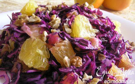 Рецепт Салат из краснокочанной капусты с апельсинами