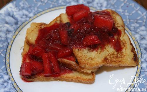 Рецепт Французские тосты с имбирно-клюквенным соусом