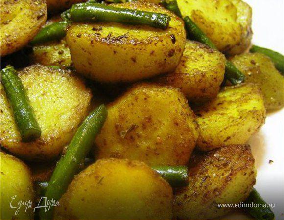 Картофель карри со стручковой фасолью