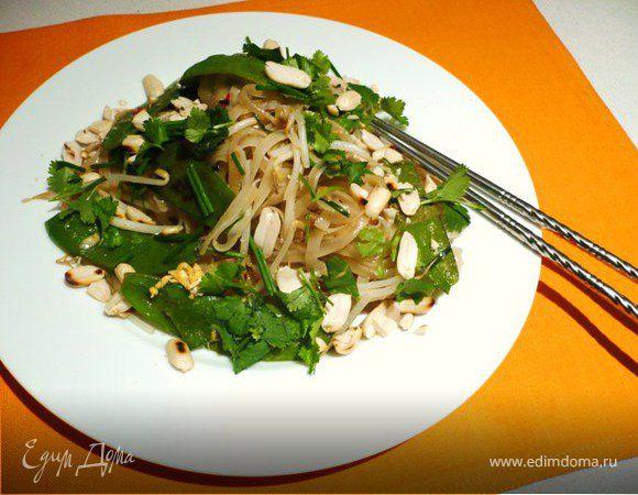 Pad Thai - тайская лапша